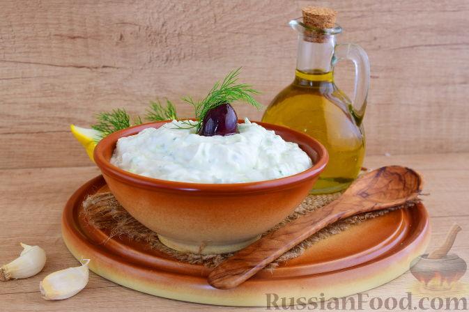 """Фото к рецепту: Соус """"Дзадзики"""" по-критски"""
