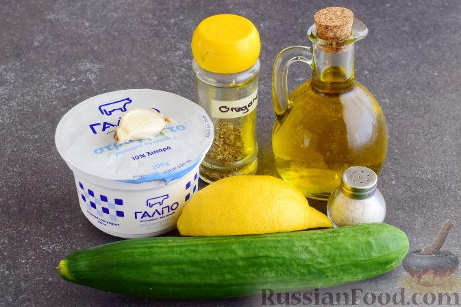 "Фото приготовления рецепта: Соус ""Дзадзики"" по-критски - шаг №1"