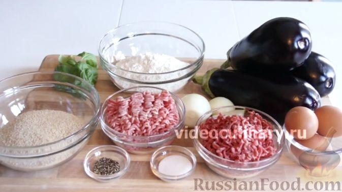 Фото приготовления рецепта: Яблочный тарт с заварным кремом и ореховой корочкой - шаг №30