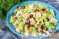 Фото к рецепту: Салат с курицей и красной фасолью
