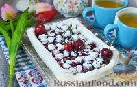 Фото к рецепту: Слоеный пирог с черешней