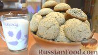 Фото к рецепту: Овсяное печенье с маком