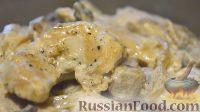 Фото к рецепту: Бычьи яйца по-гуцульски