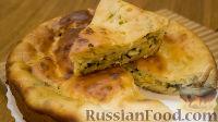 Фото к рецепту: Быстрый заливной пирог на кефире, с луком и яйцом