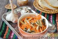Фото к рецепту: Салат из корейской моркови с шампиньонами