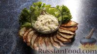 Фото к рецепту: Жареные кабачки с чесночным соусом