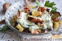 Фото к рецепту: Баклажаны под белым соусом из тофу