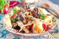 Фото к рецепту: Басма (баранина, тушенная с овощами)