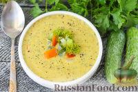 Фото к рецепту: Гватемальский суп-пюре из огурцов и сладкого перца