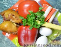 "Фото приготовления рецепта: Салат ""Вкуснятина по-итальянски"" с курицей - шаг №1"