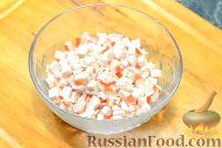 "Фото приготовления рецепта: Салат ""Вкуснятина по-итальянски"" с курицей - шаг №3"