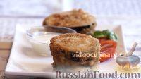 Фото к рецепту: Жареные баклажаны с мясной начинкой