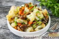 Фото к рецепту: Салат с лесными грибами и цветной капустой