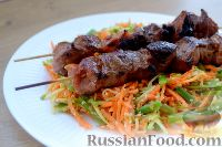 Салат из свиного сердца с фасолью рецепт с очень вкусный