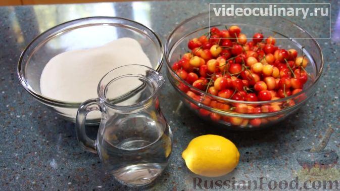 Фото приготовления рецепта: Варенье из розовой или белой черешни - шаг №1