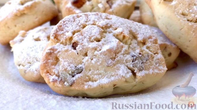 печенье дамское рецепт