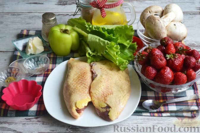 Фото приготовления рецепта: Салат с утиной грудкой и клубничным соусом - шаг №1