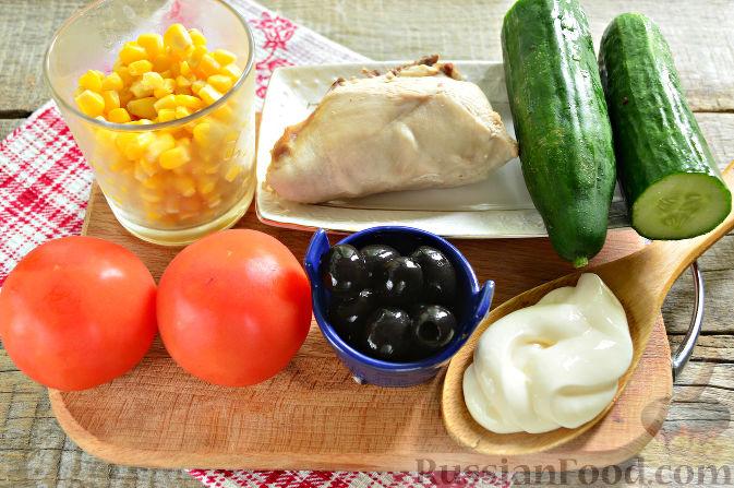 Фото приготовления рецепта: Праздничный салат с курицей - шаг №1
