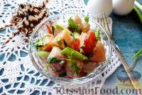Фото к рецепту: Севиче (рыба в цитрусовом маринаде)