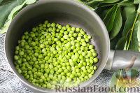 """Фото приготовления рецепта: Заготовка """"Для оливье"""" (на зиму) - шаг №2"""