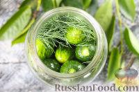"""Фото приготовления рецепта: Заготовка """"Для оливье"""" (на зиму) - шаг №4"""