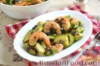 Фото к рецепту: Салат с креветками, авокадо и огурцами