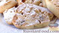 """Фото к рецепту: Печенье """"Дамское"""" с орехами"""