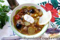 Фото к рецепту: Сборная грибная солянка