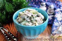 Фото к рецепту: Салат из куриных сердечек, с грибами