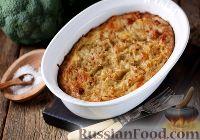 Фото к рецепту: Кугелис (картофельная запеканка)