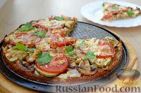 Фото к рецепту: Овощная пицца на картофельном корже