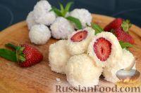 Фото к рецепту: Йогуртовые трюфели с клубникой и белым шоколадом