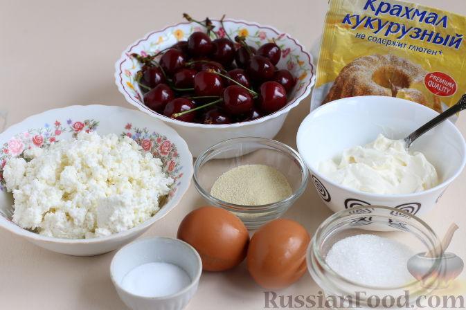 Фото приготовления рецепта: Творожное суфле с черешней - шаг №1