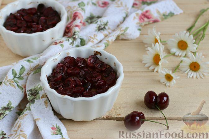 Фото приготовления рецепта: Творожное суфле с черешней - шаг №11