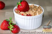 Фото к рецепту: Порционный чизкейк с клубникой