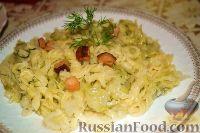 Фото к рецепту: Макароны с капустой и шкварками (по-венгерски)