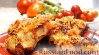 Фото к рецепту: Куриные окорочка в маринаде