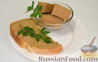 Фото к рецепту: Печеночный паштет