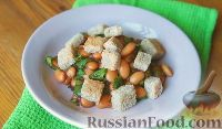 Фото к рецепту: Салат из фасоли, с кинзой и сухариками