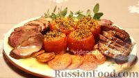 Фото к рецепту: Помидоры, фаршированые грибами, запеченные в духовке