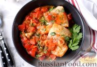 Фото к рецепту: Храйме (рыба, тушенная в остром соусе)