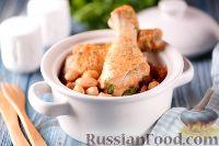 Фото к рецепту: Курица, тушенная с фасолью, овощами и грибами