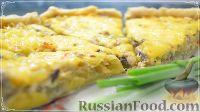 """Фото к рецепту: Французский пирог """"Киш Лорен"""" с овощами и грибами"""