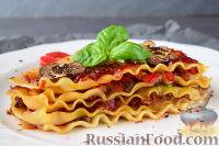 Фото к рецепту: Овощная лазанья