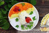"""Фото к рецепту: Салат """"Грибочек"""" с курицей и шампиньонами"""