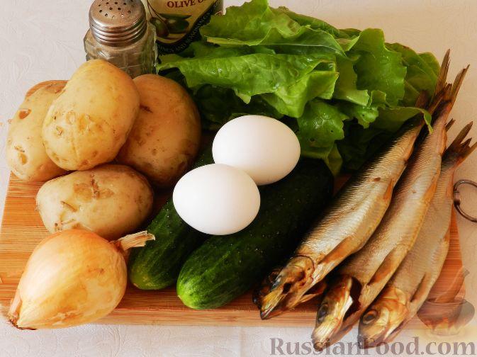 Фото приготовления рецепта: Картофельный салат с копченой рыбой - шаг №1