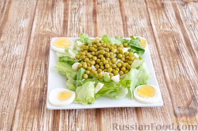 рецепты салатов с маринованным горошком