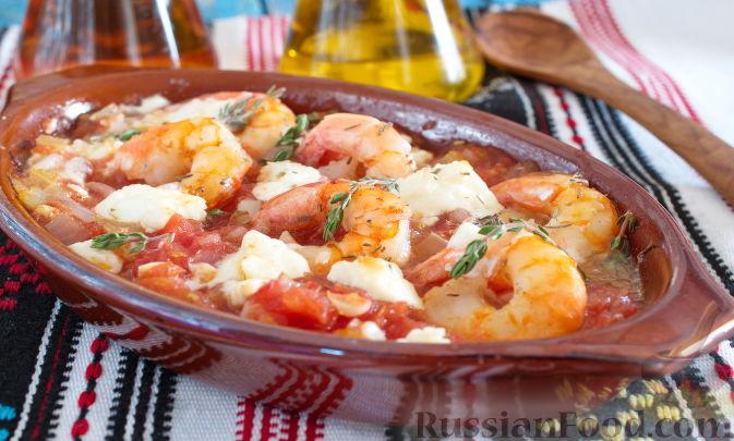 Морепродукты острые закуски испанская