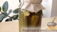 Фото к рецепту: Маринованные огурцы в медовом маринаде
