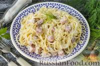 Фото к рецепту: Макароны в сливочном соусе
